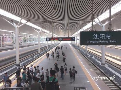 2016.7.4瀋陽駅.JPG