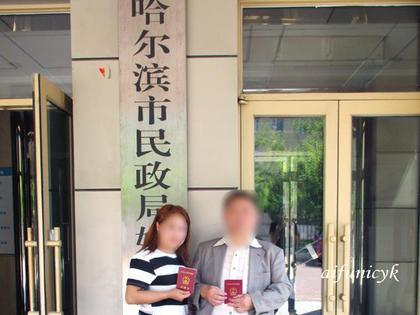 2016.7.5.民生局.jpg