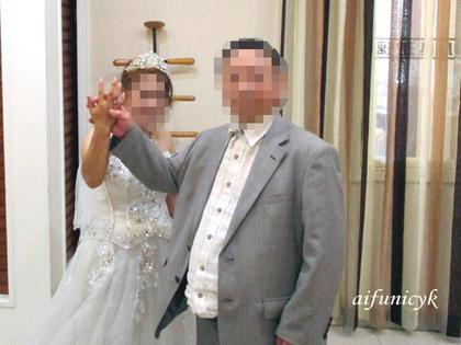 2016.7.5.結婚.JPG