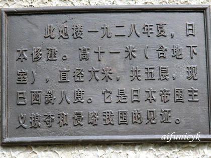 日中戦史.jpg
