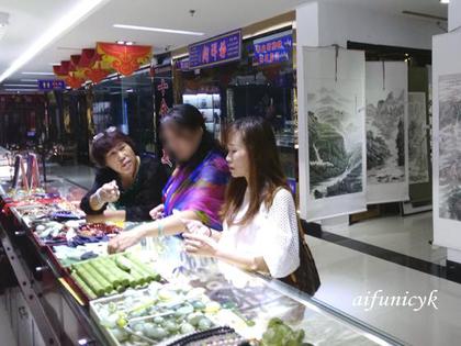瀋陽ショッピング.jpg