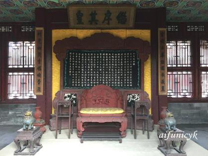 皇帝的椅子.jpg