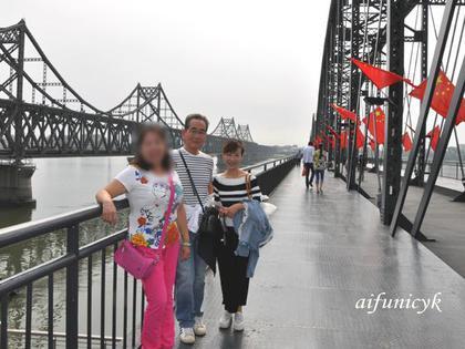 2016年9月中朝国境鴨緑江.jpg