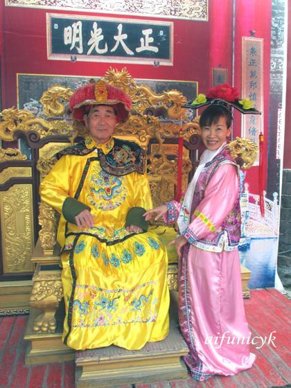 2016.9.清朝的皇帝.皇后.jpg