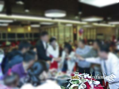 2016.11.6.桂林結婚.jpg
