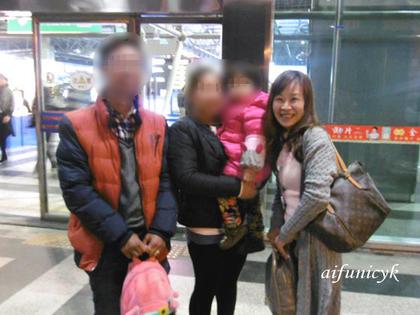 2016.12.9.桂林空港お見送り.jpg