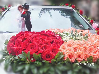 愛福的結婚.jpg