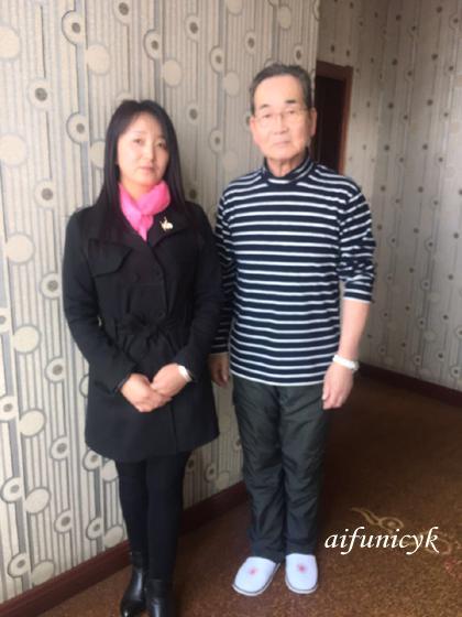 黒龍江省女性会員0.jpg