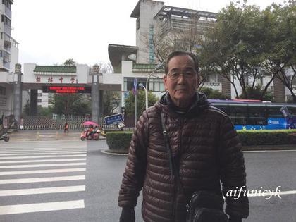 2017.3.19.桂林.jpg
