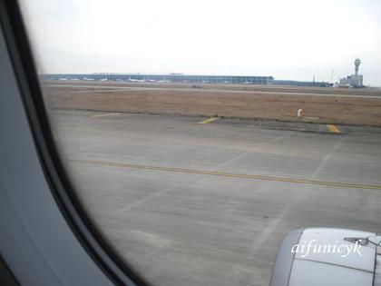 MU295上海浦東空港着陸.jpg