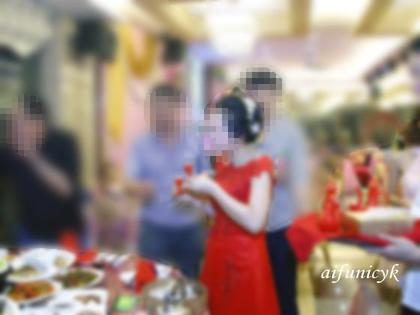 2017.8.桂林披露宴.jpg