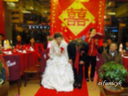 2017年11月桂林国際結婚.jpg