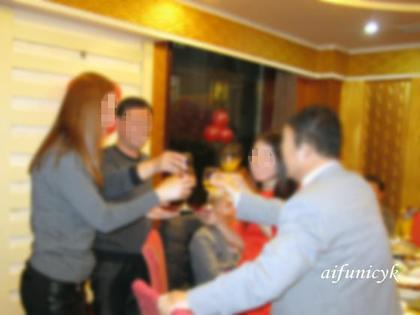 2019.2.中国で結婚.jpg