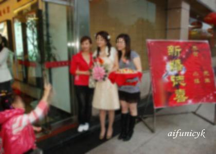 2019年4月6日中国で結婚式.jpg
