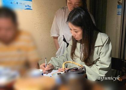 2019.7.桂林女性入会.jpg