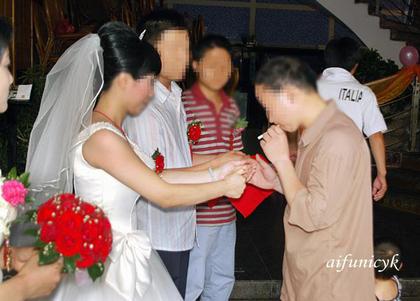 中国で国際結婚.jpg
