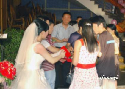 2019.8.中国国際結婚.jpg
